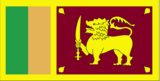 Datei:Lk flag.png